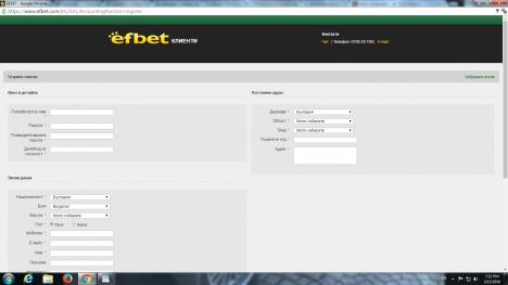 efbet-registraciq