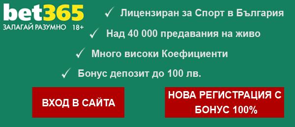 registracia_bet365