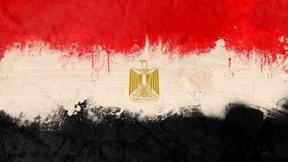 Египет прогнози