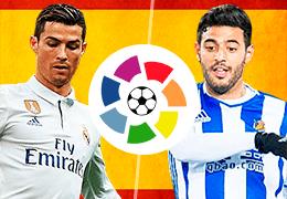 Реал Мадрид – Реал Сосиедад