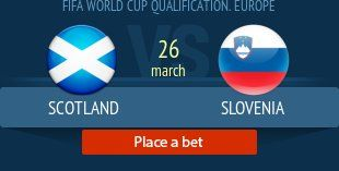Шотландия - Словения